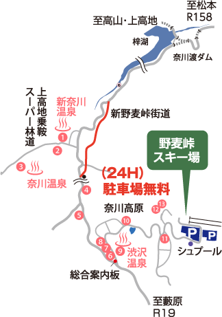 野麦峠スキー場周辺宿泊施設マップ