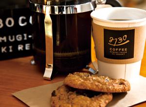 2130coffee